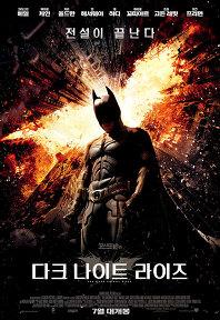 2012년 7월 셋째주 개봉영화