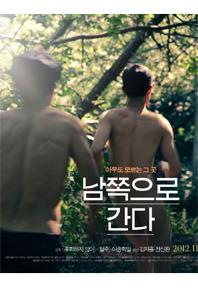 2012년 11월 셋째주 개봉영화