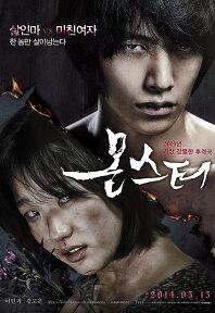 2014년 3월 둘째주 개봉영화
