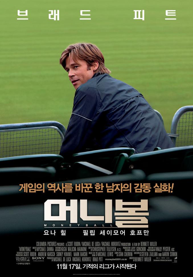 2011년 11월 셋째주 개봉영화