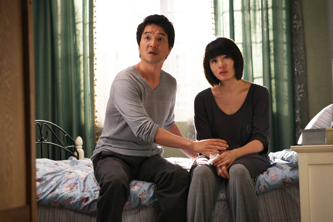 [2010] Villian And Widow/ 이층의 악당 - Kim Hye Soo, Han Seok Gyu (Vietsub Complete)