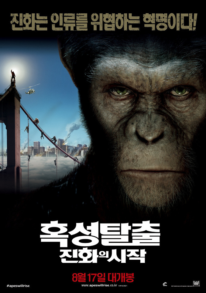 2011년 8월 셋째주 개봉영화