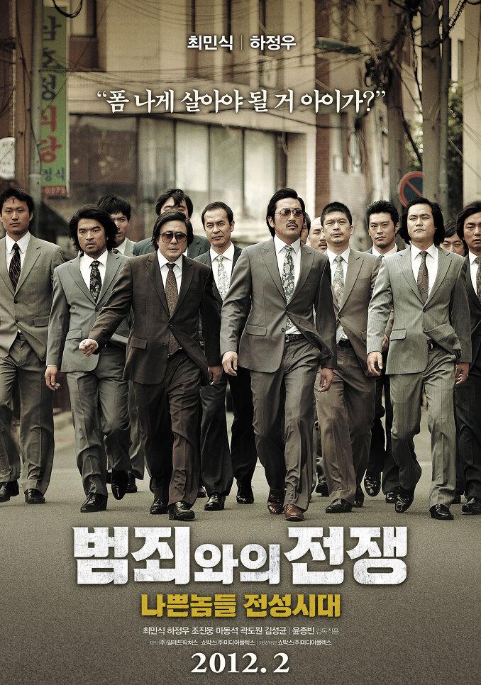 2012년 2월 첫째주 개봉영화
