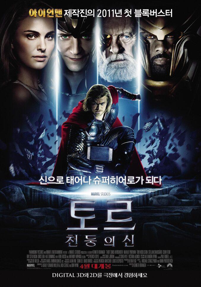 2011년 4월 넷째주 개봉영화