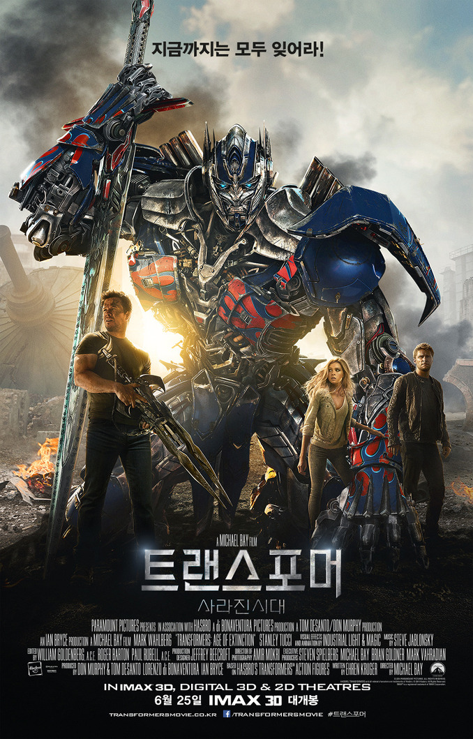 2014년 6월 넷째주 개봉영화